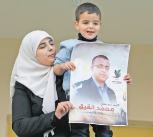 The wife and the son of Muhammad Al-Qiq manifested for his freedom